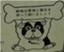 id:kotatuinu