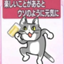 kotowaza_jyukugo