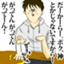 id:kuchitama