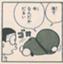id:kugutsu