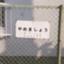 id:kujira_shugisha