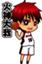 id:kurobasu-8962