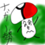 id:kuronekokomugi