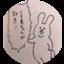 id:kurumi_sisyamo