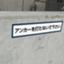 id:kykchang