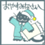 id:kyonchan0804