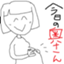 id:kyonookusan
