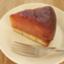 lemurmure-cakes