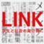 id:link-hensyubu