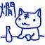 id:maccha