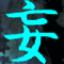 id:magma890