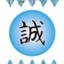 magokoroya