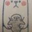 id:maikara