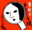 mainosuke_31