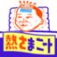 majiking_percus