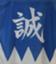 id:makoto7x