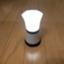 id:mame-lantern