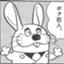 id:mangadake