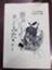 id:masahirosogabe