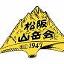 id:matsusakaalpinclub