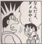 id:matuhiro