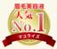 id:mayu-raizu