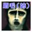 id:mayuge-ane