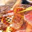 meatmastertakeru