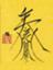 michihiro1224