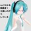 id:miki_bene