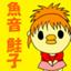 id:mikimotohaya