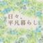 id:mimimiwo330
