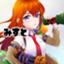 id:mist_gun