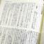 id:mitsubasanokage2020