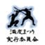id:mitsukematsuri