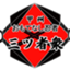 id:mitsumono