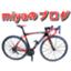 id:miya1107