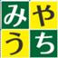 id:miyauchi_ikehata