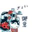 id:mizuumi17