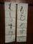 id:mojinosuke