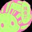mojyokuzu