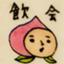 momojiro-haha