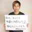 monica_san