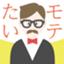 motetai_otoko