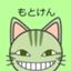id:motoken_info