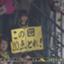 id:msikun64
