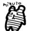mumimushu0000