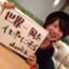 n-yamaguchi469