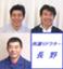 id:nagaino-amamori