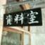 id:nagi_x_nagi